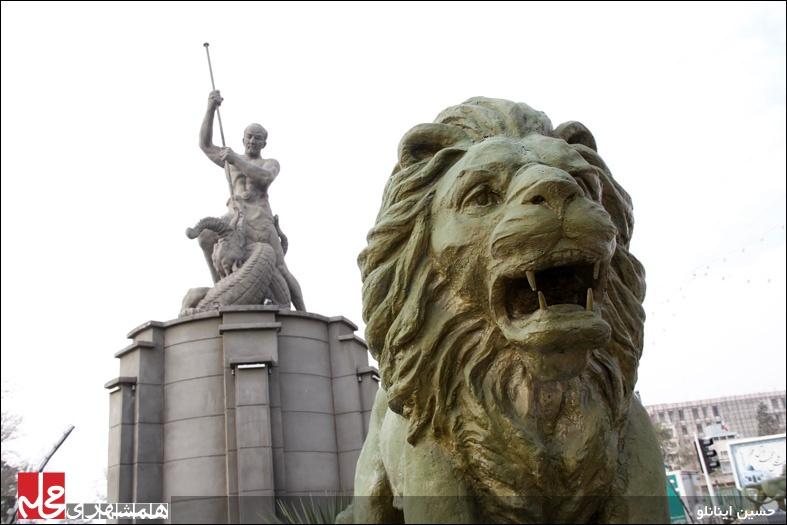 اژدهاکشی در میدان حُر