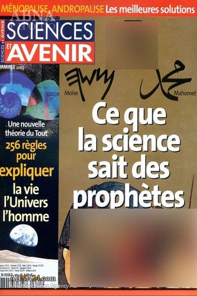 انتشار تصویر موهن از پیامبر (ص) در یک مجله فرانسوی