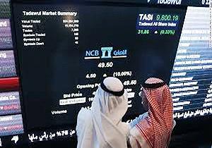 اقتصاد عربستان