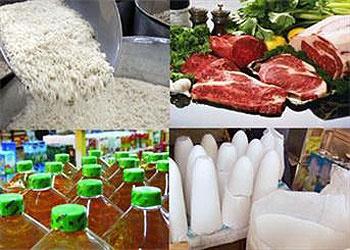 گزارش بانک مرکزی از تغییر قیمت ۸ گروه مواد خوراکی
