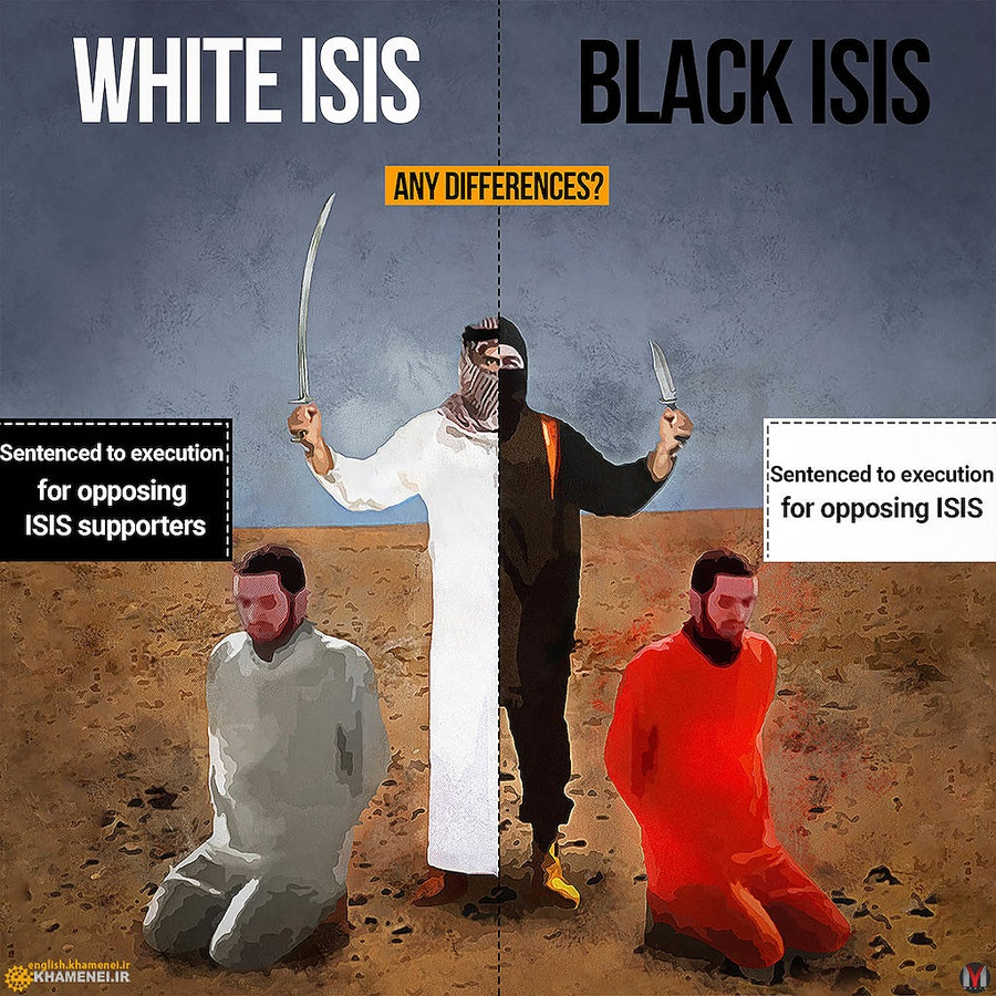 داعش سیاه و سفید