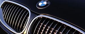 آشنایی با شرکت خودروسازی بیامو (BMW)