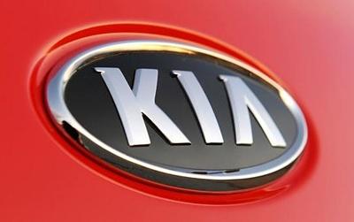 آشنایی با شرکت خودروسازی کیا موتورز (KIA)