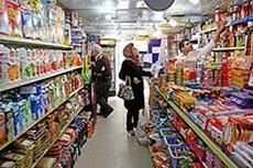حذف قیمت مصرفکننده از برخی کالاها