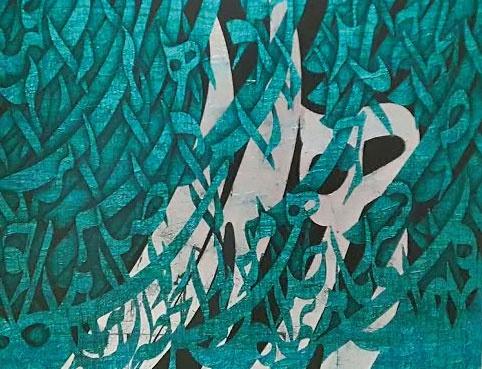 نوخط کهن به روایت ۳۲ هنرمند