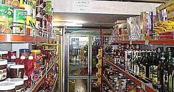 حذف قیمت مصرفکننده از کالاها غیرقانونی است