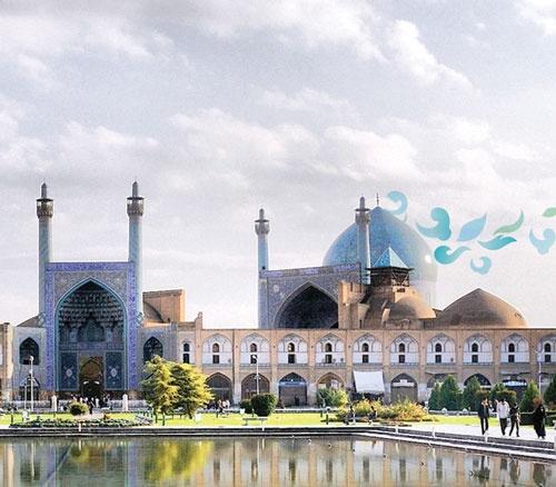 ارائه برند شهر اصفهان در مراحل نهایی