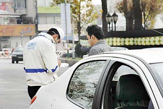 اعمال جریمههای رانندگی جدید از نیمه اسفند