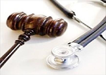 پزشک قانون