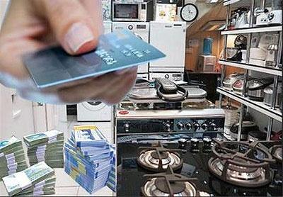 آغاز مرحله نخست ثبتنام از متقاضیان دریافت کارت خرید کالا