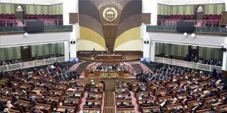 واکنش مجلس افغانستان به شعار مرگ برحامدکرزی