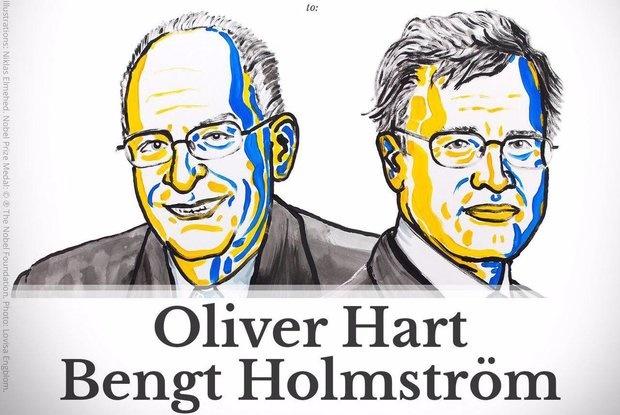 برندگان جایزه نوبل اقتصادی ۲۰۱۶ معرفی شدند