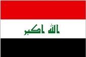 ادامه اعتراض های بغداد به آنکارا   خشم عراقی ها از اظهارات مداخله جویانه اردوغان