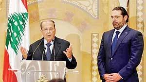 چرا سعد حریری از نامزد ریاستجمهوری حزبالله حمایت کرد