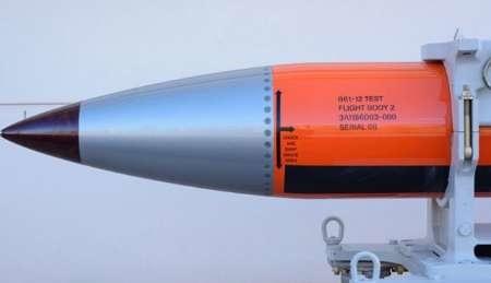 پرتاب بمب اتمی ب ۶۱ آمریکا و تنش با روسیه