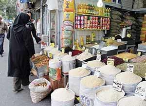 روایت بانکمرکزی از افزایش قیمتکالاهای اساسی