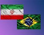 برگزاری کمیسیون مشترک ایران و برزیل تا اواخر آبانماه