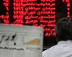یکشنبه ۲ مهر | روند نزولی دماسنج بازار سرمایه