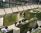 دورخیز دوباره ایرانخودرو برای فروش سهام بانک پارسیان