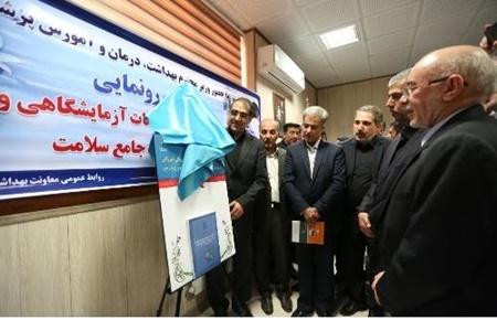تردمیل در تبریز | آزمایشگاه سینا تبریز - تردمیل در تبریزتردمیل در تبریز | آزمایشگاه ژنتیک در تبریز - تردمیل در تبریز.