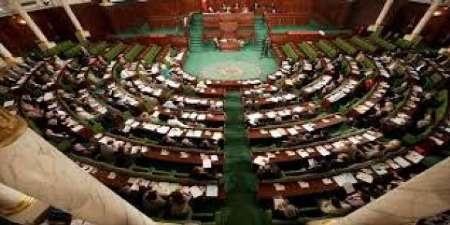 پارلمان تونس تعطیلات روز شنبه این کشور را لغو کرد