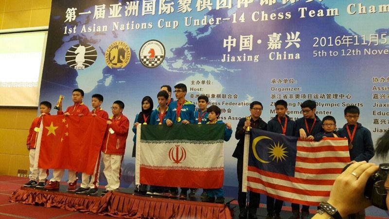 تیم ایران قهرمان شطرنج زیر ۱۴ سال آسیا شد