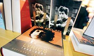 دیلن جایزه نوبل ادبیات را نمیگیرد