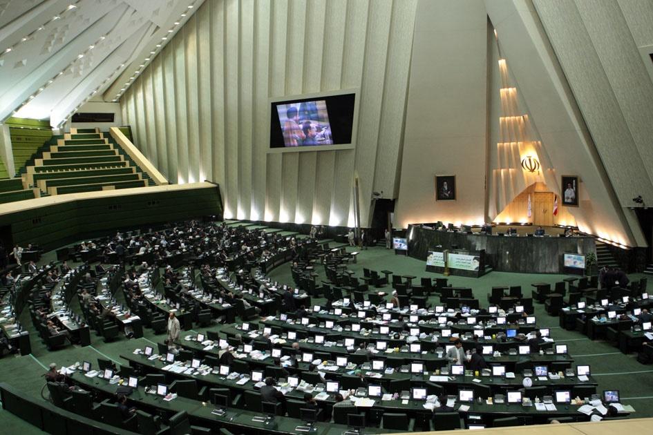 مخالفت مجلس با طرح شفافیت دریافتی مدیران کشور