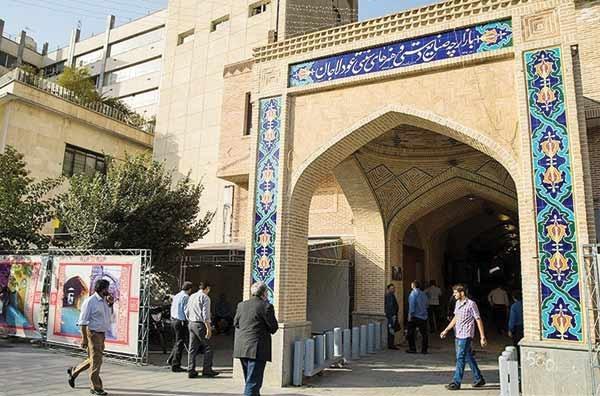 ظهور بازاری جدید در قلب تهران قدیم