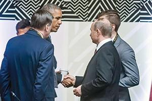 آخرین مذاکره پوتین و اوباما