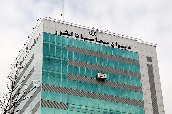 گزارش پرونده حقوقهای ناعادلانه ۱۴ آذر اعلام میشود