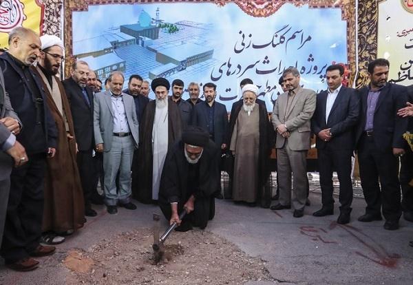 کلنگ ساخت صحن حضرت معصومه(س) در آستان شاهچراغ (ع) به زمین زده شد