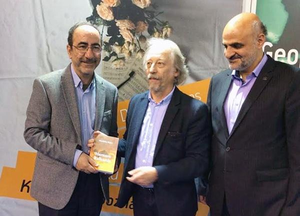 پل ادبی تهران ـ بلگراد