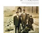 هفتادو دومین شماره داستان همشهری منتشر شد