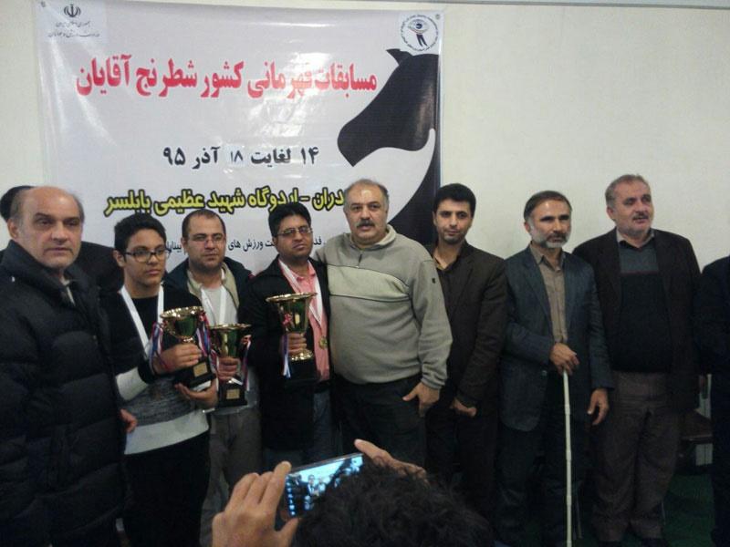 نماینده سیستان و بلوچستان بر سکوی قهرمانی شطرنج آقایان نابینا و کمبینا ایستاد