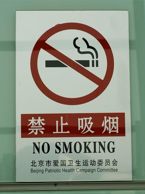 اقدامات ضد دخانیات شمار سیگاریها را ۵۳ میلیون کاهش داده است