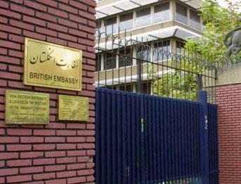 هشدار فرمانداری تهران: تجمع مقابل سفارت انگلیس تخلف است | برخورد میکنیم