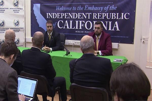 استقلال طلبان کالیفرنیا در روسیه سفارت زدند