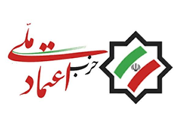 استعفای منتجبنیا از قائممقامی حزب «اعتماد ملی»