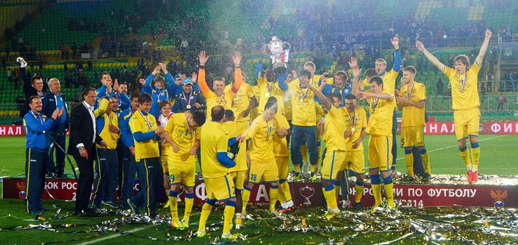 قهرمانی در جام روسیه ۱۴-۲۰۱۳