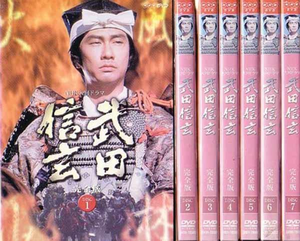 سریال شینگن