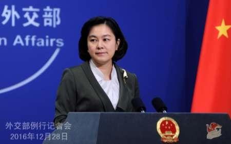 ابراز خشم چین از تغییر نام نمایندگی ژاپن در تایوان