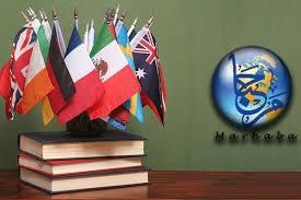 ثبتنام بورس تحصیلی اتحادیه اروپا آغاز شد