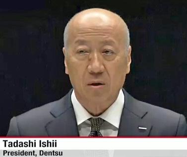 کنارهگیری رئیس دنتسو به خاطر خودکشی کارمند زن