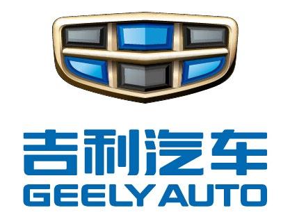 آشنایی با شرکت خودرو سازی جیلی (۱۹۸۶-)