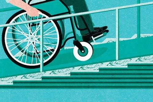 دوچرخه شماره ۸۵۶