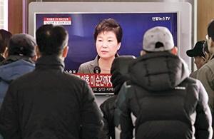 بازخواست پارلمان کرهجنوبی از مدیران تجاری متهم به فساد
