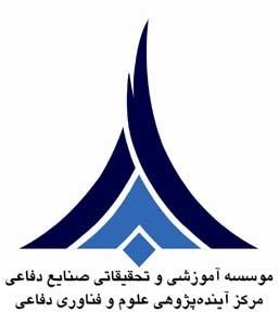 وضعیت امنیتی و قدرت دفاعی ایران مطلوب است