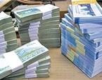 تاثیر خروج ریال بر تجارت خارجی   اثر مثبت تغییر واحد پول در مبادلات و جابجایی پول