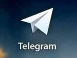هزار کانال تلگرامی بیش از ۵۰۰۰ عضو دارند | ۳ میلیارد بازدید در روز